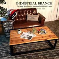 男前な北欧インダストリアル アーティスティック テーブル センターテーブル【送料無料】(T16)