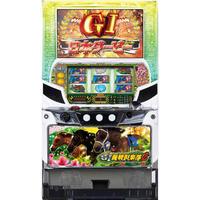 GI優駿倶楽部2
