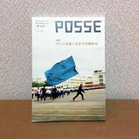 POSSE vol.28