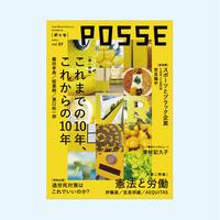 POSSE vol.37