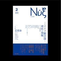 ゾッキ本『nyx』2号