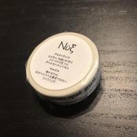 nyx(ニュクス)マスキングテープ〔アリストテレス/マルクス〕