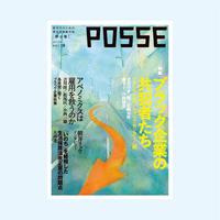 POSSE vol.19