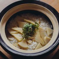 【季節の一汁一菜】京都大原野の筍ご飯 2人前
