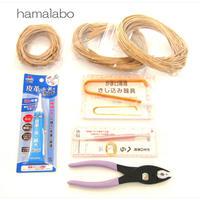 10月17日販売開始!【HA-631】がま口作りの道具(入門セット)