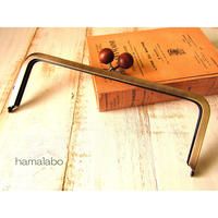 【HA-493】24cm角型口金(ちょっと大きな茶色の木玉×アンティークゴールド)+(プラス)