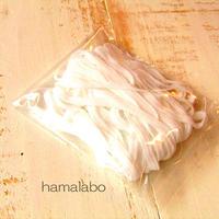 大特価100円!【HA-617】マスク用ゴム(ウーリースピンテープ) 5mm幅×5メートル 白色