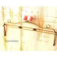 【HA-1491】28cmベンリー口金/(ベビーピンク玉×アンティークゴールド)・カン付き