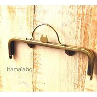 【HA-1627】ネコ型タイプ!持ち手付きの押し口金16.5cm/角型(アンティークゴールド)