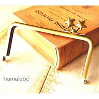 【HA-1480】<横ひねり>12cm/角型の口金(メタルスター×アンティークゴールド)
