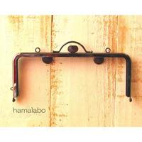 【HA-1615】持ち手付きの押し口金18cm/角型(ブラック・カン付き