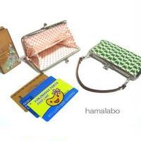 【KT-1041】がま口ミニ財布&カードケース(仕切りアリ)の型紙&レシピ【13.5cm用】