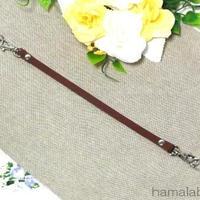 【HA-544】がま口用の革紐(かわひも)23cm(茶色×シルバー金具)