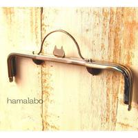 11月27日販売開始!初回特価!【HA-1625】ネコ型タイプ!持ち手付きの押し口金16.5cm/角型(シルバー)