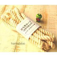 【HA-597】持ち手用ロープ
