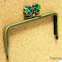 <廃盤予定>【HA-1426】幸せの四つ葉のクローバー口金(12cm角型アンティーク×グリーン)
