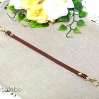【HA-543】がま口用の革紐(かわひも)23cm(茶色×ゴールド金具)