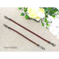 【HA-547】がま口用の革紐(かわひも)30cm(茶色×アンティーク金具)