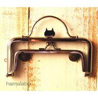 10月9日販売開始!【HA-1622】ネコ型タイプ!親子口金 12cm(押し口金×シルバー)