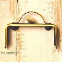 限定販売!【HA-1612】ウサギ型タイプ!持ち手付きの押し口金12cm/角型(アンティークゴールド)