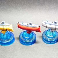 10.深海探査艇(レッド・イエロー・ホワイト)3色セット