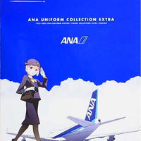 ANA UNIFORM COLLECTION EXTRA/20th ANNYVERSARY