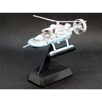 SFムービーセレクション キャプテンスカーレット 04.スペクトラム・ヘリコプター