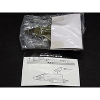 SFムービー・セレクション 謎の円盤UFO 02.スカイワン 【初版・未開封品】