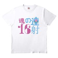 ワビサビの魂の16連射Tシャツ