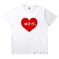 ワビサビの好きだ。Tシャツ
