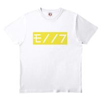 ワビサビのモノノフTシャツ 黄