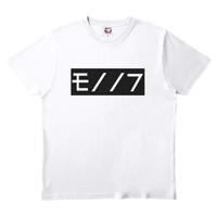 ワビサビのモノノフTシャツ 黒