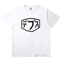 ワビサビのデブスTシャツ