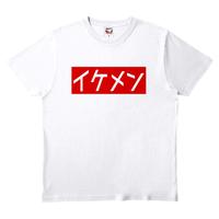 ワビサビのイケメンTシャツ