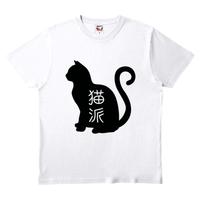 ワビサビの猫派Tシャツ