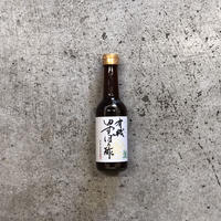 【島根 森田醤油店】有機ゆずポン酢