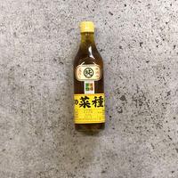 【影山製油油所】 出雲の菜種油 460g