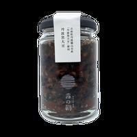 【霧の朝】丹波黒大豆のジャム