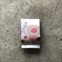【大地のおやつ】 大地のかりんとう 黒糖