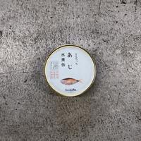 【See Life シーライフ】 どんちっち あじ水煮缶
