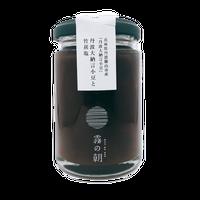 【霧の朝】丹波大納言小豆と竹炭塩のジャム