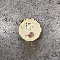 【See Life シーライフ】 どんちっち かれい水煮缶