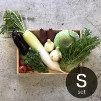 Sセット (6〜8種類のお野菜)