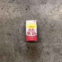 【木次乳業】 木次パスチャライズ 牛乳