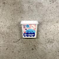 【木次乳業】 プレーンヨーグルト 400g