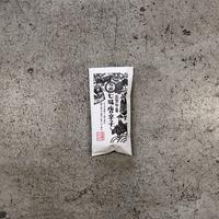 【出雲生姜屋】七味唐辛子