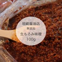 島根 垣崎醤油店 無添加 もろみ味噌 100g