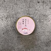 【See Life シーライフ】 どんちっち のどぐろ水煮缶