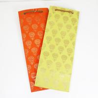 紙袋(フラワー・ボトル用)   PB19-008 通常価格¥660(税込)を特別価格で!