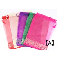 巾着袋 (大)5枚セット  (size 横20㎝ × 縦29㎝) KB-19-011